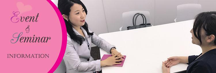 菊乃 恋愛セミナー・イベント情報