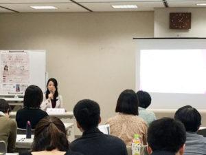 ベストパートナープロジェクト 菊乃 恋愛セミナーの様子