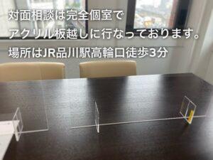恋愛コンサルタント 菊乃オフィス
