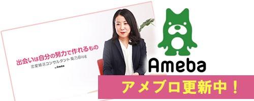 菊乃ブログバナー2021